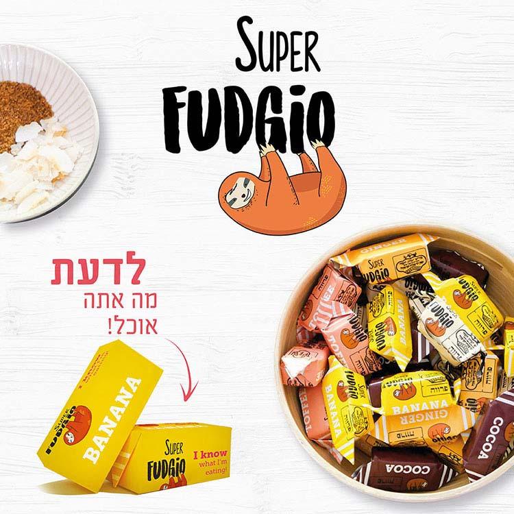 רוצים-את-הטבע-Fudgio-סוכריות